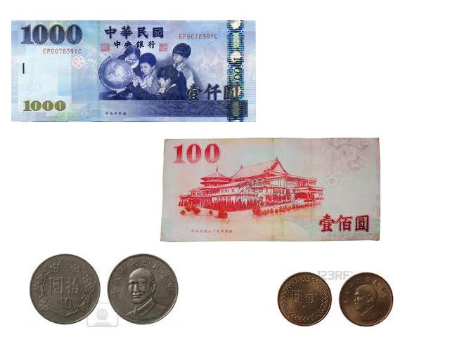 Taiwan Cash